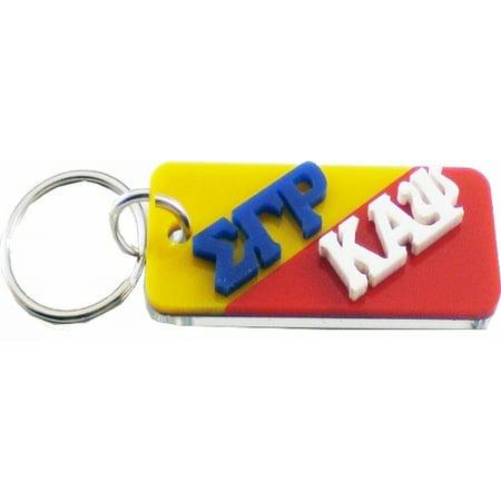 Sigma Gamma Rho + Kappa Alpha Psi Mirror Split Keychain [Gold/Red -