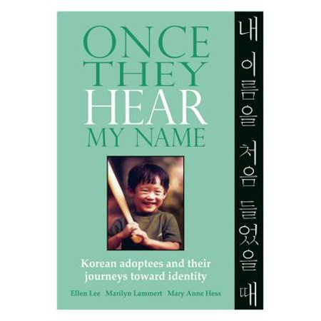 Once They Hear My Name - eBook