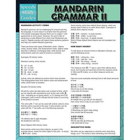 Mandarin Grammar II (Speedy Language Study (Two Languages)