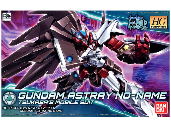 Bandai Hobby Build Divers Gundam Astray No-Name HG 1 144 Model Kit by Bandai Hobby