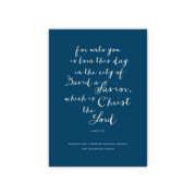 Personalized Holiday Card - City of David - 5 x 7 Flat