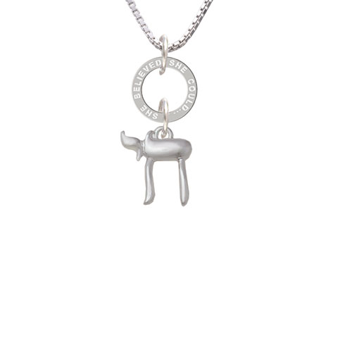 Chai - She Believed Eternity Ring Necklace
