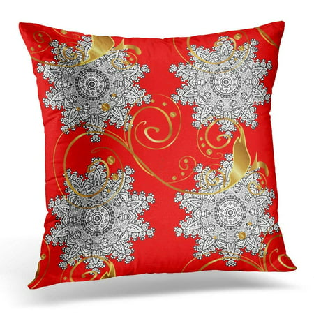 CMFUN Baroque White Ancient Floral Brocade Pattern Glass Metal with on Red Colors with Golden Antique Beautiful Pillow Case Cushion Cover 20x20 Inches](Red Brocade)