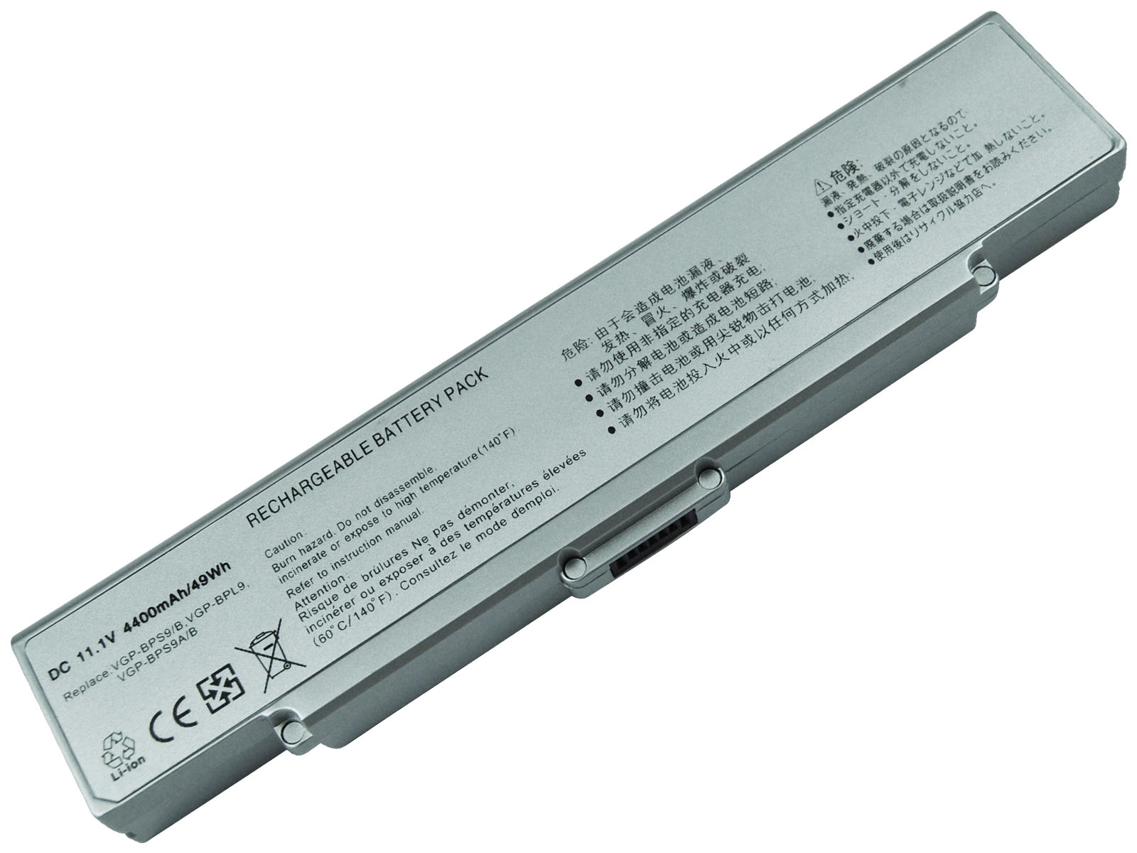 Sony Vaio Laptop Manuals Vgnaw Series Schematics And Block Diagram Free Schematic Assist Button Array Superb Choice Battery For Vgn Cr60vaio Cr90 Rh Walmart