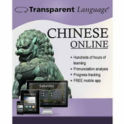 Transparent Language Online Chinese (12 Month) (Digital Code)