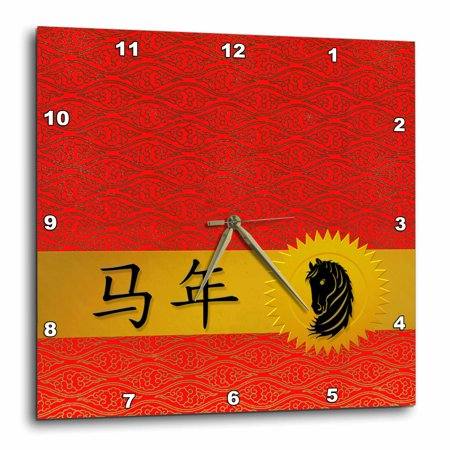 3dRose Chinese Zodiac Year of the Horse in Traditional Red, Gold and Black., Wall Clock, 13 by 13-inch - Year Of 2017 Chinese Zodiac