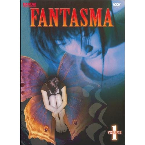 Fantasma, Vol. 1 (Japanese)