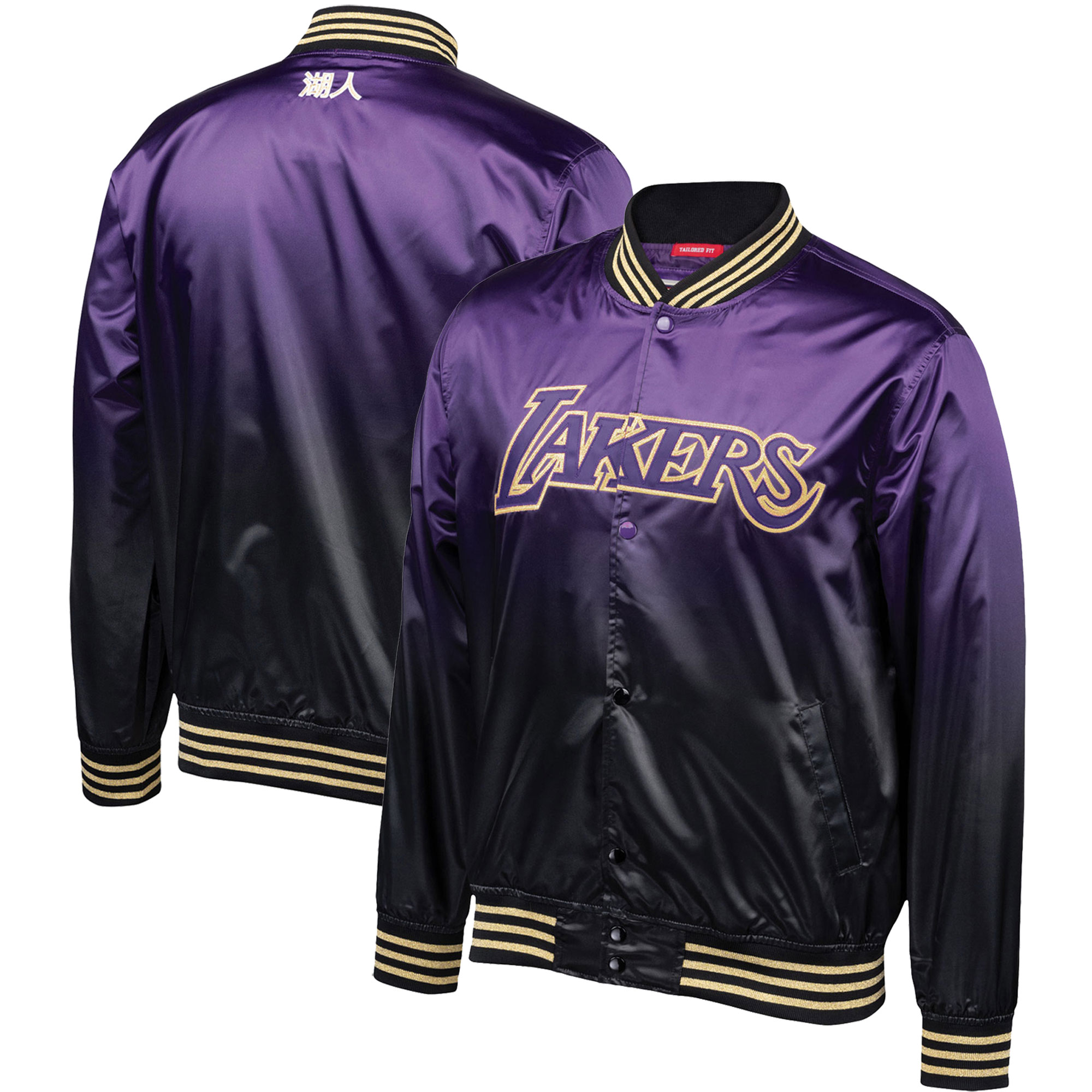 Los Angeles Lakers Mitchell & Ness Chinese New Year Satin Full-Snap Jacket - Black