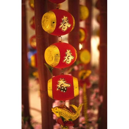 Drums and Fish Chinese New Year Decorations, Beijing, China Print Wall Art By William Perry (Drum Decorations)