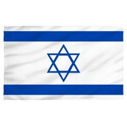 Israeli Flag Beach Towel White 36X58