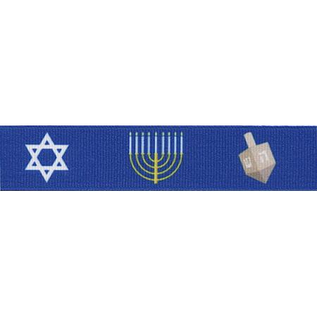 Country Brook Design® 7/8 Inch Hanukkah Grosgrain Ribbon, 5 Yards - Chanukah Crafts