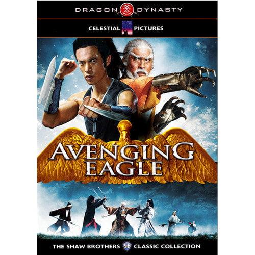 Avenging Eagle (Full Frame)
