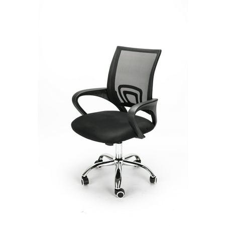 Ktaxon Adjustable Office Swivel Chair Mesh Back Executive Computer Desk Task