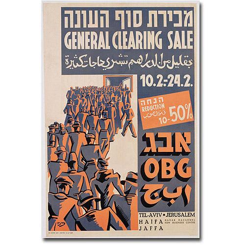 """Trademark Art """"General Clearing Sale, 1947"""" Canvas Wall Art"""