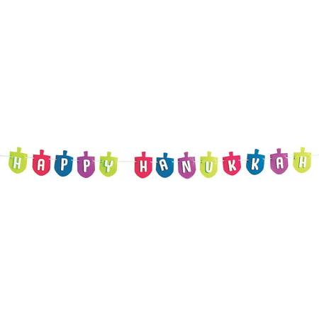 Fun Express - Dreidel Banner ck for Hanukkah - Craft Kits - Hanging Decor Craft Kits - Sign Decoration Craft Kits - Hanukkah - 12 Pieces - Hanukkah Decorating Ideas