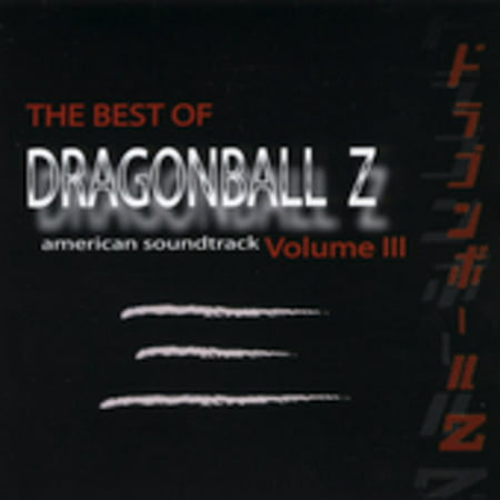 Dragon Ball Z: Best of 3 Soundtrack