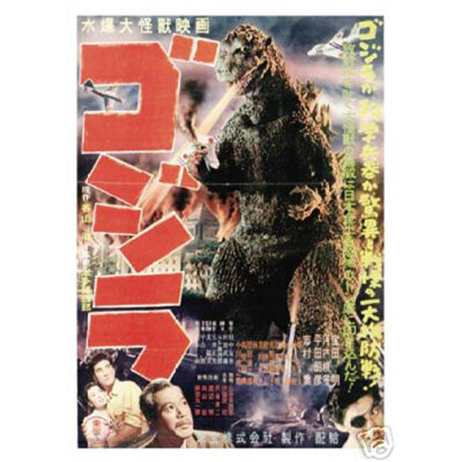Hot Stuff Enterprise 8108-12x18-LM Godzilla Poster
