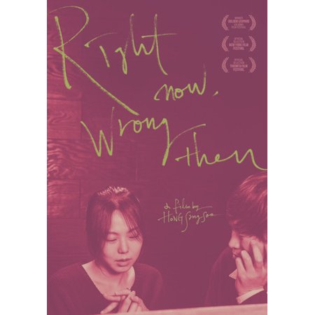 Right Now, Wrong Then (DVD)