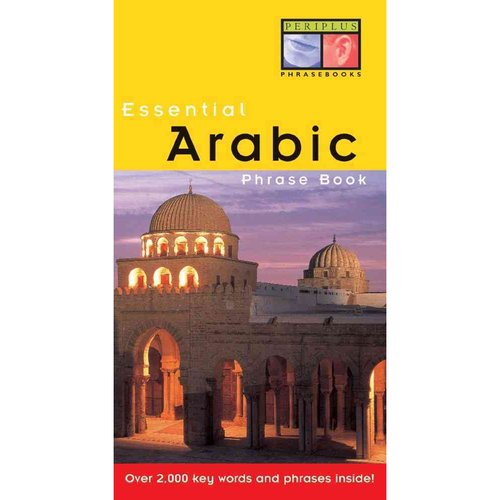 Essential Arabic Phrase Book: Arabic-English English-Arabic