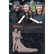 Wives of the Same School - eBook