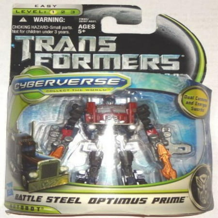Transformers 3 Dark of the Moon Movie Commander Class Action Figure Battle Steel Optimus
