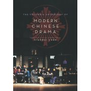 Weatherhead Books on Asia: The Columbia Anthology of Modern Chinese Drama (Hardcover)