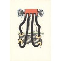 "GEORGE NAMA Air III 9.5"" x 6.5"" Linocut 1973 Multicolor"