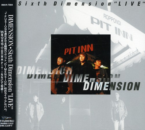 Dimension - 6th Dimension: Live [CD]