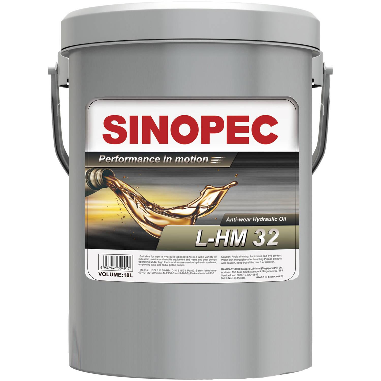 AW 32 Hydraulic Oil Fluid (ISO VG 32, SAE 10W), 5 Gallon Pail by Sinopec
