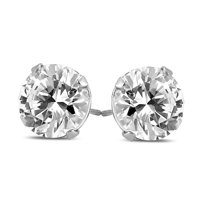 Signature Quality 1 Carat Tw Round Solitaire Earrings in 14k White Gold (G-H Color, Si1-Si2 Clarity)
