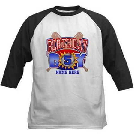 Cafepress Personalized Baseball 5th Birthday Kids Jersey