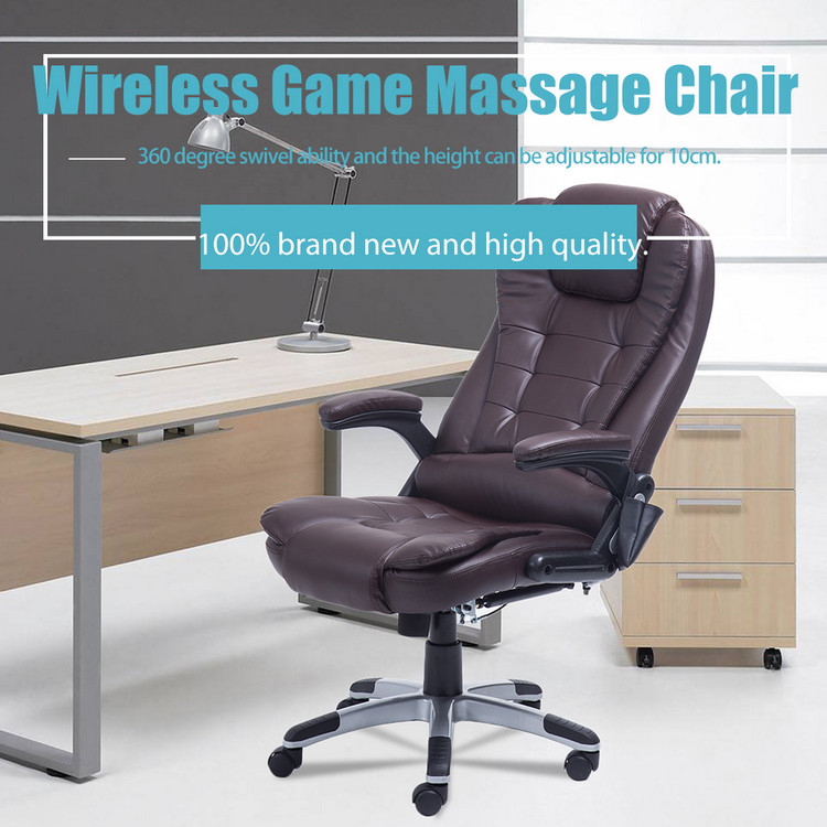 Heated Office Massage Chair-High-Back PU Leather Computer Chair w/360 Degree Adjustable Height & Armrest