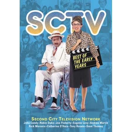 SCTV: Best of the Early Years (DVD)