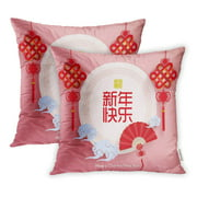 EREHome Red Fan Chinese Year Design Translation Happy Good Luck China Lunar Asian Pillow Case Pillow Cover 20x20 inch Set of 2