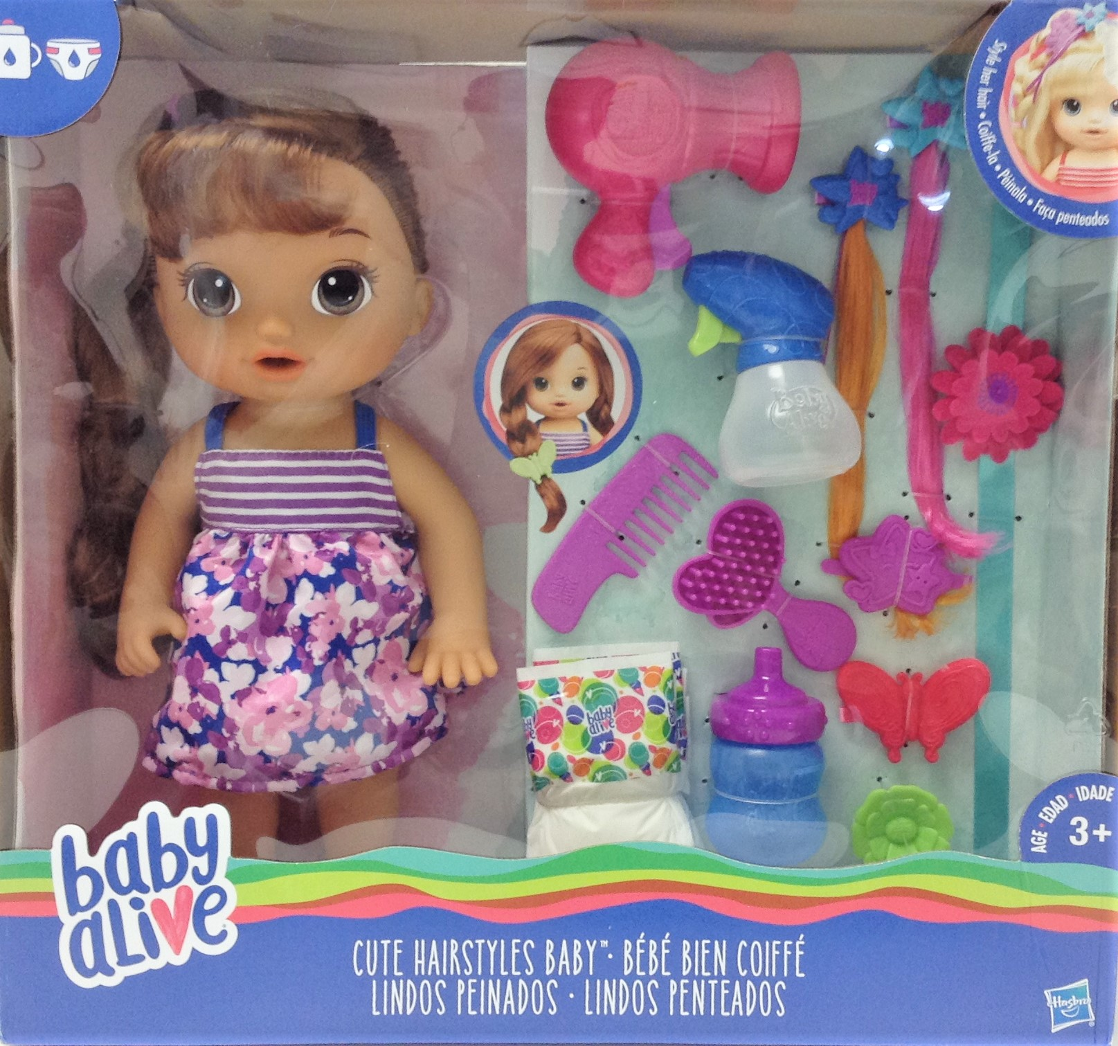 Biy Alive Cute Hairstyles Biy (Brunette) - Walmart.com - Walmart.com