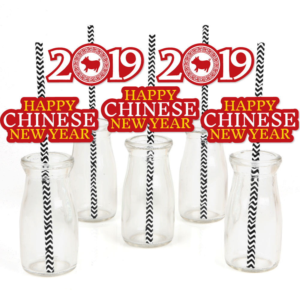 Chinese New Year - Paper Straw Decor - 2019 Year of the Pig Party Striped Decorative Straws - Set of 24