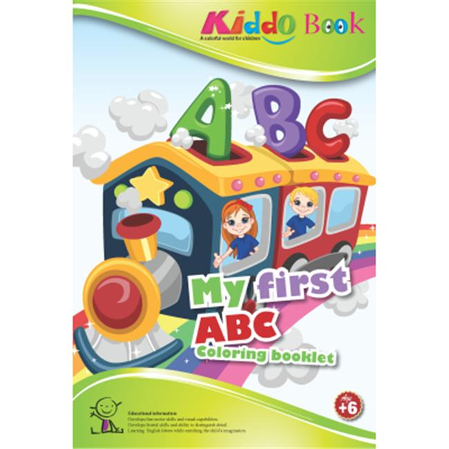 American Educational Products A-4019 Kiddo - My First Abc