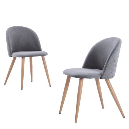 Dining Chair Set of 2-Gray on Sale, URHOMEPRO Curved Seat Velvet Dining Chair, High-Resiliency Foam Cushion Side Chairs, Easy to Assemble, for Home Kitchen Living Room, Waiting Room, 250lbs, S12744 ()