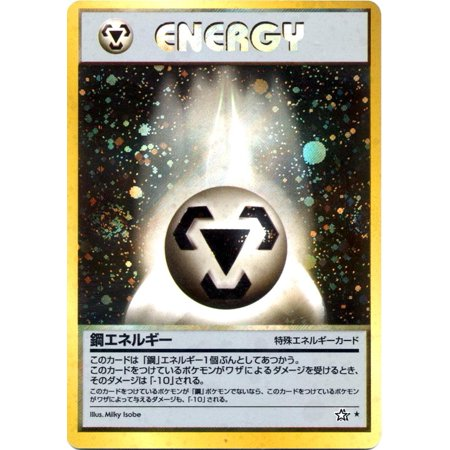 Pokemon Neo Genesis Metal Energy [Japanese