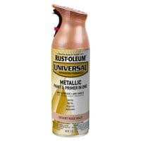 Rust-Oleum Universal Metallic Desert Rose Gold Spray Paint and Primer in 1, 11 oz