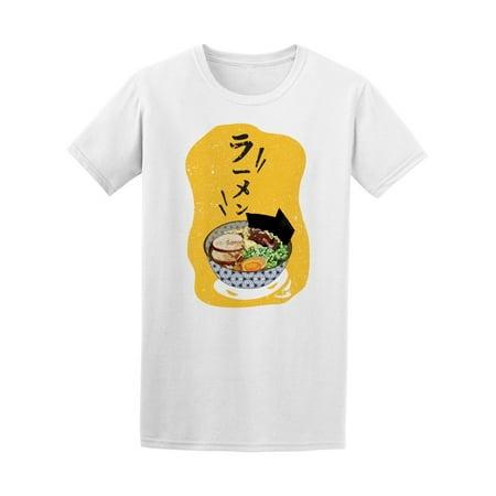 - Ramen Noodles Japanese Pattern Tee Men's -Image by Shutterstock