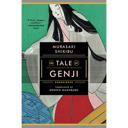 The Tale of Genji](Genji Coupons)