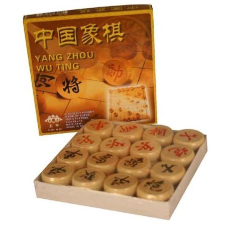 Traditional Wooden Chinese Chess Checker Game](Checker Games)