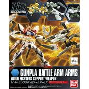 Bandai Hobby Gundam Build Custom HGBC Gunpla Battle Arm Arms HG 1/144 Model Kit