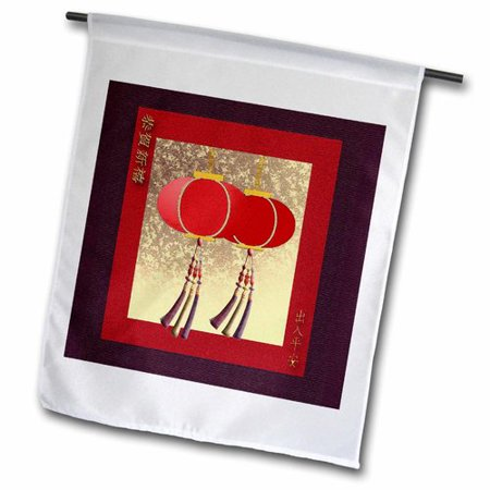 Happy New Year Flag (3dRose Prosperous and Happy New Year in Chinese, Red Lanterns with Tassels , Garden Flag, 12 by)