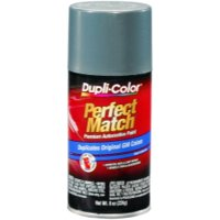 Krylon BGM0545 Santa Fe Tan General Motors Exact-match Automotive Paint - 8 Oz. Aerosol