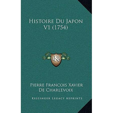 Histoire Du Japon V1 (1754)