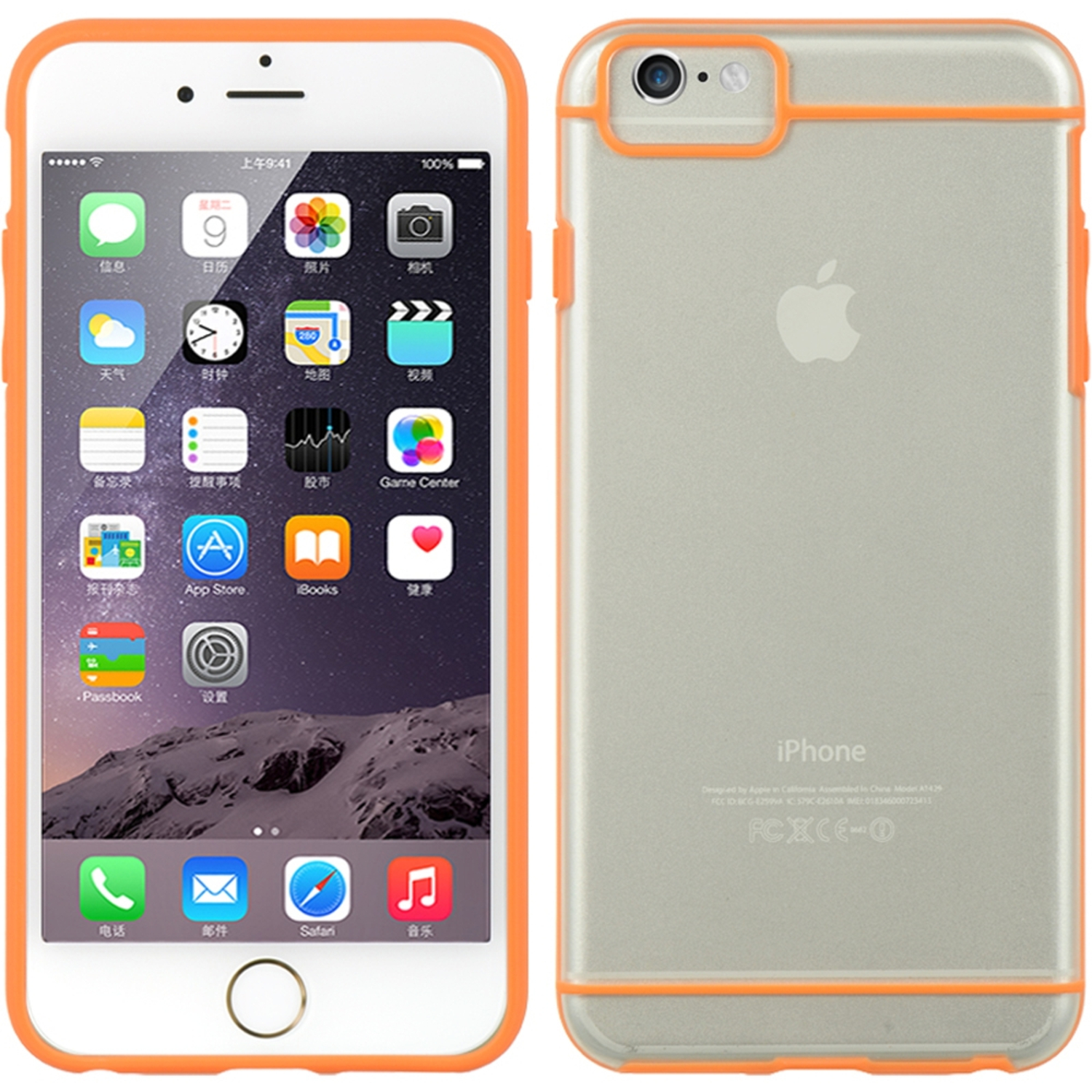iPhone 6s Plus, iPhone 6 Plus Case, by Insten TPU Rubber Candy Skin Case For Apple iPhone 6 Plus