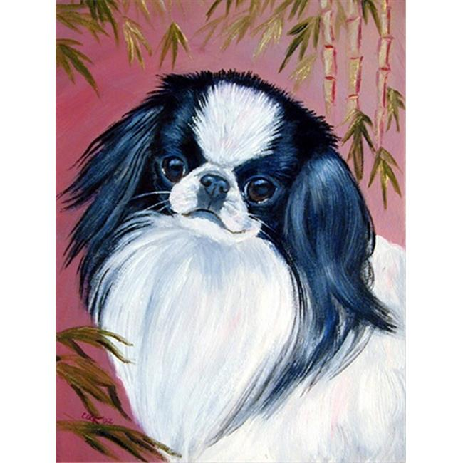 11 x 15 in. Japanese Chin Garden Size Flag - image 1 of 1