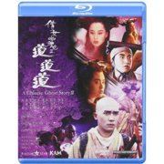 Chinese Ghost Story III (Blu-ray) by